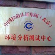 供应北京室内空气检测室内装修环境