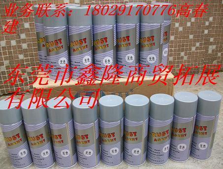 蓝汽车sea192防锈剂_蓝孔雀sea192防锈剂供挂件毛绒玩具孔雀图片