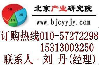 2012-2017年中国电力电子器件行业市场专项调研及投资前景预测报