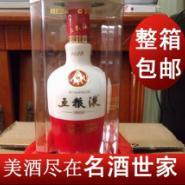 供应五粮液1618浓香型白酒500ml