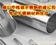 惠州批发19mm不锈钢装饰管图片