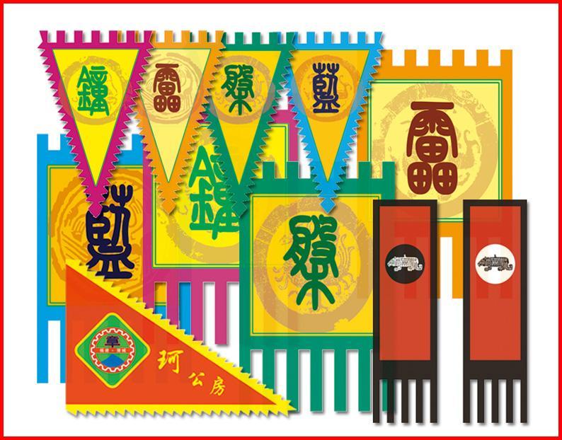 ... 旗帜,古代旗帜3d模型,古代旗帜设计方法,古代旗帜