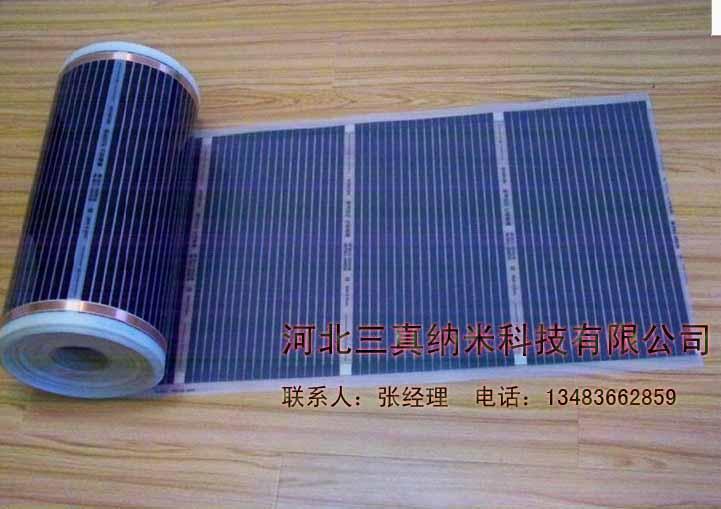 电热膜采暖图片简述:1地暖的主发热材料是薄的电热膜无须...
