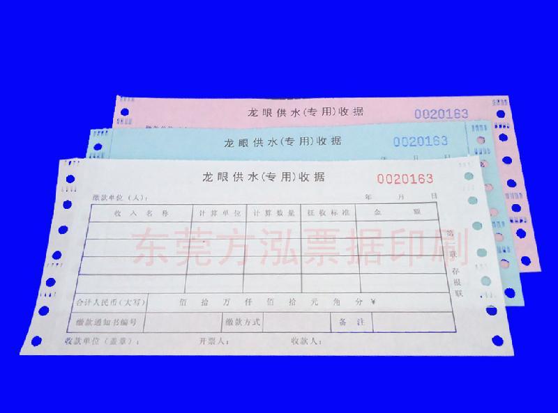 收款收据单填写样板 收款收据填写样本 收款收据怎么填写-收据单样