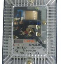 供应电压继电器DJ-131