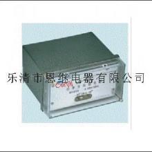 供应功率继电器LG-11-5A
