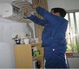 供应空调安装维修