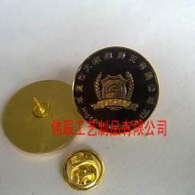 供应低价徽章制作/低价金属徽章制作