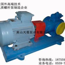 供应船用泵 SNH80R46U12.1W21三螺杆泵装置 厂家促销批发