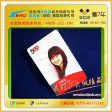 供应广东高品质射频卡