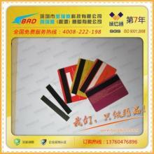 供应优惠卡品质保证卡