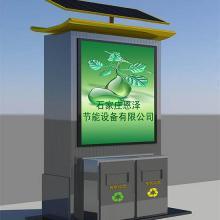 供应陕西西安太阳能广告灯