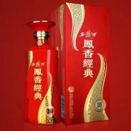 凤香经典西凤酒10年20年30年50年80图片