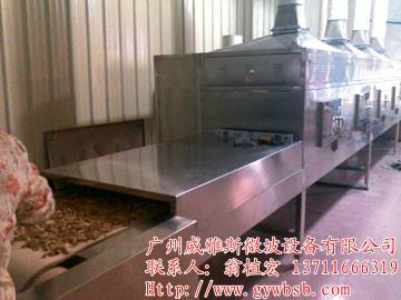 供应广州饲料烘干设备