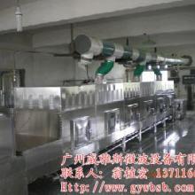 供应熟食杀菌设备、微波罐装熟食杀菌设备、瓶装熟食杀菌机