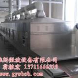 供应椰果烘干设备