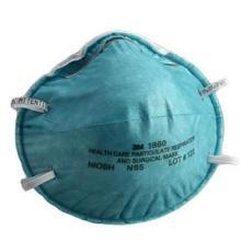 供应3M1860成都医用防护口罩