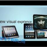透明屏展示柜/透明液晶屏幕/透明屏广告机/透明液晶屏展示柜