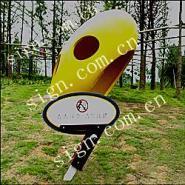 深圳摩尔城标识标牌图片