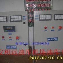UHF系列磁性浮子式液位计HART协议智能液位变送器徐女士批发