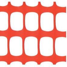 供应塑料安全警示网设备/生产线批发
