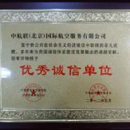 青岛飞机票火车票代理火车票加盟图片
