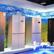供应九江哪里的中央空调维修  服务最好?