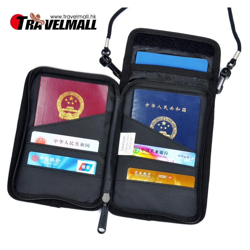 护照夹 证件包 旅行护照包 护照袋 旅行钱夹 护照挂包 护照挂包