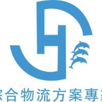提供深圳室内环保检测仪器一般贸易