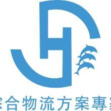 提供深圳室内环保检测仪器一般贸易进口清关代理批发