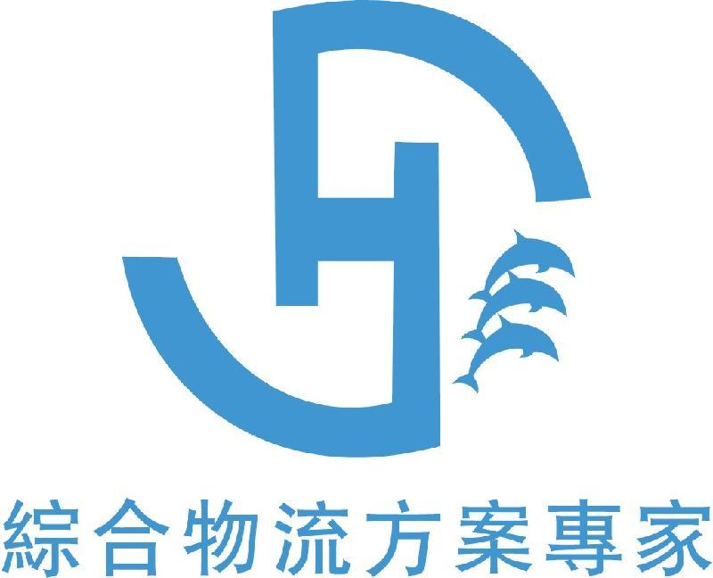 提供深圳室内环保检测仪器一般贸易进口清关代理