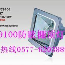 低价供应NFC9100防眩棚顶灯销售系列防爆灯