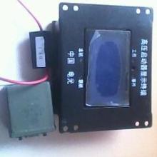 供应WZB-6GT系列电动机保护器,销售系列保护器图片