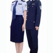 供应生产安全监察服装/物价服装/综合治理服装/北京制服厂家批发