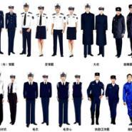 渔政制服/邮政工作服/标志服装图片