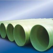 供应厂价销售玻璃钢夹砂管