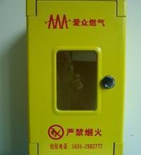 供应玻璃钢SMC燃气表箱