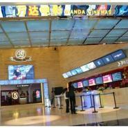 广州数字标牌生产厂家 宾馆数字标牌 户外数字标牌 多媒体数字标牌