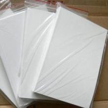 供应热转印纸