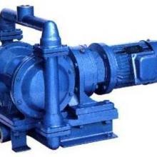 供应DBY型电动隔膜泵批发