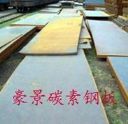 宝钢材质08F广东钢板10F钢材图片