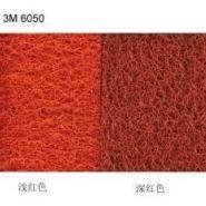 西安3M6050圈丝地垫图片