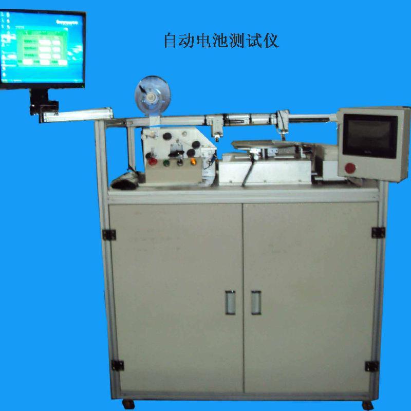 供应手机电池测试仪