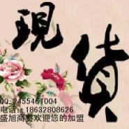 寿光北川27日白盘分析开户包指导图片