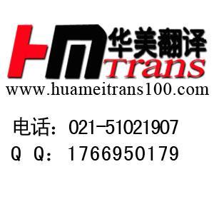 供应信息技术操作说明翻译