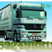 100-200吨数字电子汽车衡图片