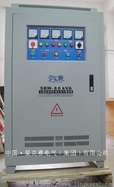 供应三相全自动补偿式大功率SBW-80KVA图片