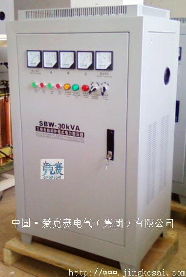 供应SBW-30KVA三相电力稳压器图片