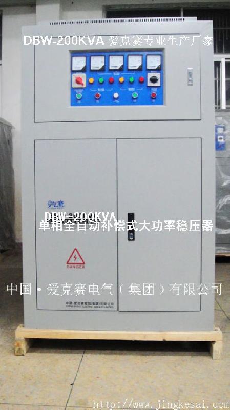 供应SBW全自动补偿式电力稳压器图片