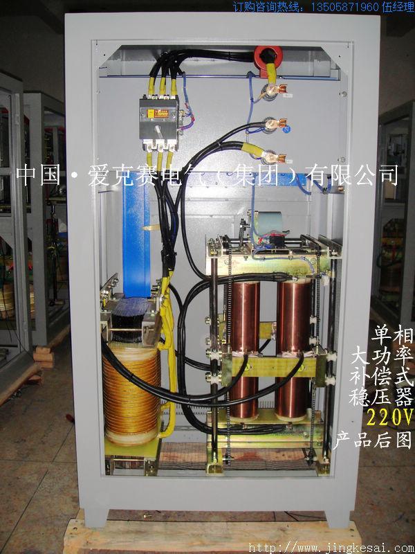 供应SBW系列补偿式交流电力稳压器图片